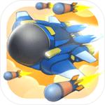 Galaxy Strike cho iOS