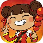 Unlikely Heroes cho iOS