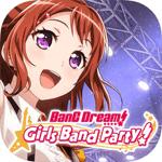 BanG Dream! Girls Band Party! cho iOS