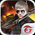 Garena Chiến dịch huyền thoại cho iOS
