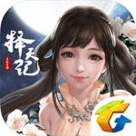 Trạch Thiên Ký Mobile cho iOS
