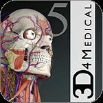 Essential Anatomy 5 cho Mac