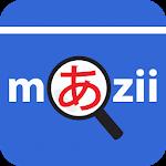 Từ điển Nhật Việt - Việt Nhật Mazii cho Android