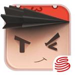 Cardboard Clash cho iOS