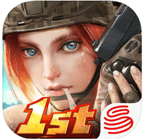 Rules of Survival cho iOS