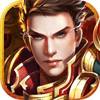 Mộng Chinh Đồ cho iOS