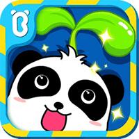 Magical Seeds cho iOS