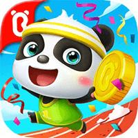 Little Panda Run cho iOS