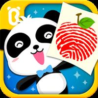 Baby Panda's Fingerprints cho iOS