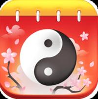 Lịch Vạn Niên 2020 - Âm Lịch cho iOS