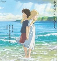 400 ảnh hoạt hình miễn phí của Studio Ghibli