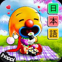 Bucha học tiếng Nhật cho iOS